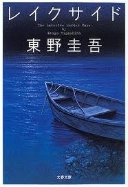 上坂光代の画像