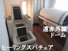 錦糸町ヒーリングユーのブライダルエステにはデトックス効果をプラス!