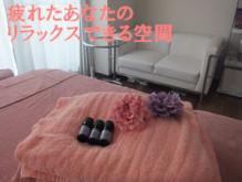 錦糸町のキャビテーション、ラジオ波、痩身、小顔矯正マッサージはヒーリングユーへ