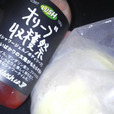 XodiacK 柾-masa-の画像