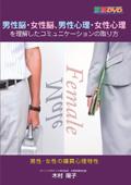 木村陽子ビジネスセミナー【基本編(セミナー編)】