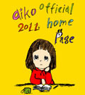 aiko official HP