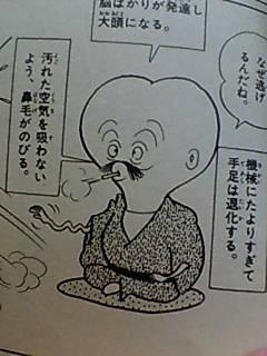 まんがタイムきららミラク(Miracle!)vol.18 [無断転載禁止]©2ch.net->画像>77枚