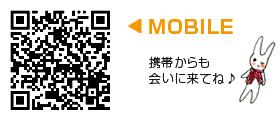 携帯からアクセス用 QRコード