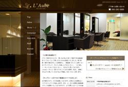 福岡の美容室【ローブオフィシャルサイト】