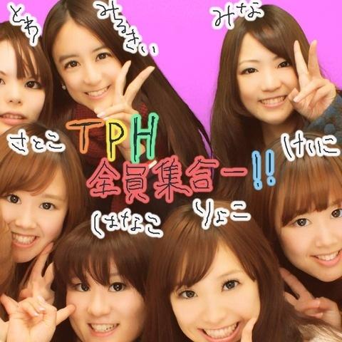 CanCam専属☆山本美月 Part20☆少女 [無断転載禁止]©2ch.netYouTube動画>18本 ->画像>705枚