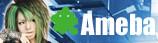 DELeTE 音羽 オフィシャルブログ 「宇宙思想」 Powered by Ameba