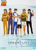 「ミュージカル テニスの王子様 DREAM LIVE 6th」