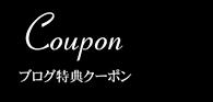 emu梅田店 金澤武志の2人でできるもん!ブログ!