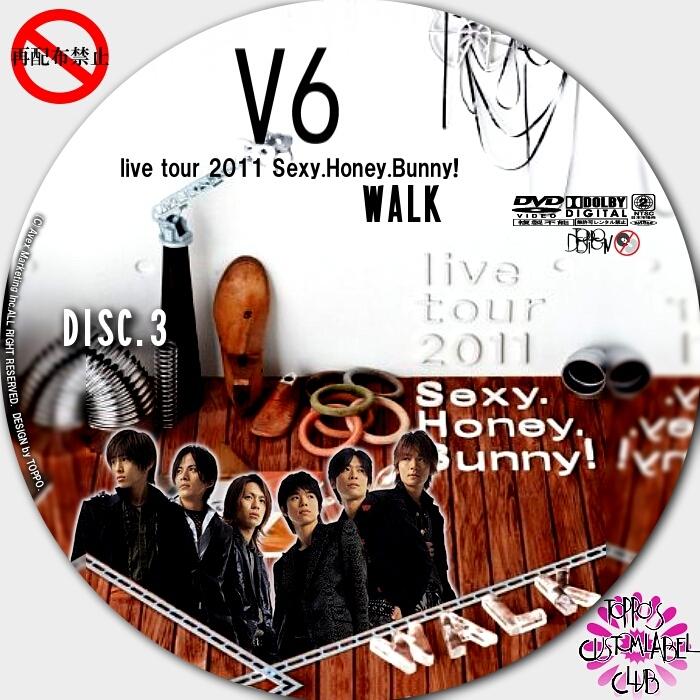Sexy Honey 69