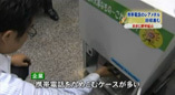 KSBスーパーJチャンネル