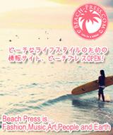 Beach Press