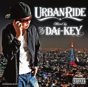 $DJ DAi-KEY
