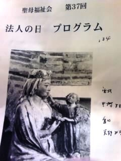 天野正孝の画像