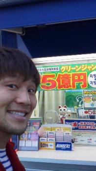 山本優弥の画像