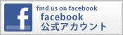 tinto*tintoのFacebookページ
