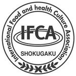 国際食学協会