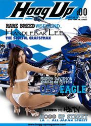 gg-upmagazine vol.1