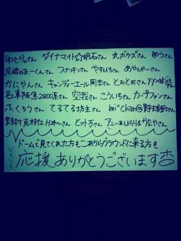 兵庫スイングスマイリーズの画像