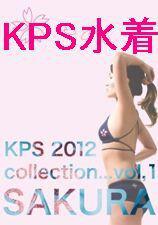 KPS レディース 水着