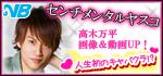高木万平オフィシャルブログ「万平★Funny BLOG」Powered by Ameba-ビジュアルボーイ・高木万平