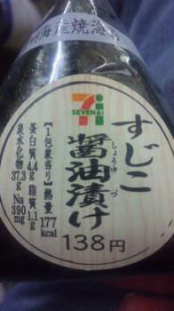 高円寺パルサー ハッシィの画像