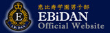 PrizmaXオフィシャルブログ「PrizmaX A GOGO」Powered by Ameba