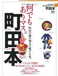 BELLUP プリザーブド&アートフラワー教室-町田本