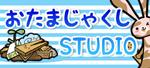 $イラストレーター☆なるさわのおたまじゃくし情報