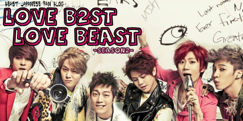 LOVE B2ST LOVE BEAST-season2-