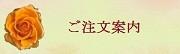 美濃太田駅徒歩3分/あなたに合ったプリザ―ブドフラワーの資格取得できます
