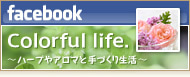 Colorful life. at Facebook