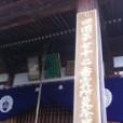 高橋裕紀の画像