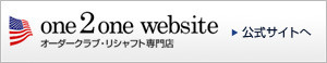 one2one website