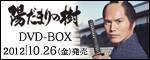 市原隼人オフィシャルブログ「L・S・L HI LIFE」Powered by Ameba