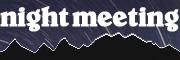 night meeting homepage