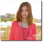 MIO / まつもとななみ