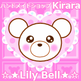 ☆Lily Bell☆