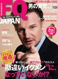 イクメン雑誌★FQ JAPAN 編集部 blog