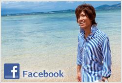 Facebook - 石松宏章 オフィシャルフェイスブック