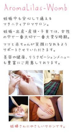 アロマリラ・ウームのブログ