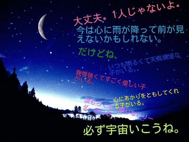 【パティロケ】PartyRocketsGT【12/18ワンマン】Step35 [無断転載禁止]©2ch.netYouTube動画>9本 ->画像>325枚