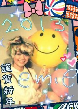 emieの画像