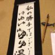村上三奈の画像