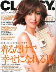 CLASSY2011年7月号