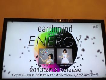 earthmind ERINAの画像