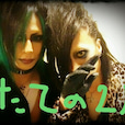 アヲイ:Ryoの画像