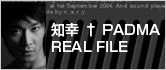 知幸PADMA REAL FILE
