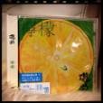 小松美月の画像