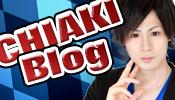 CLUB LOVEホストクラブ千秋ブログ